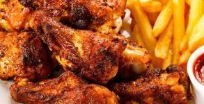 Пържени пилешки крилца, пържени картофки и бира Бургаско - за хапване на място или с безплатна доставка