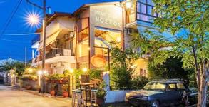 Морска почивка в Гърция през Юли! 3 или 5 нощувки за до четирима, в Неа Мeсагала