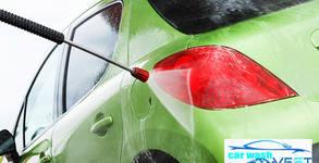 Цялостно полиране на автомобил или полиране и запечатване на фарове с Maxolen