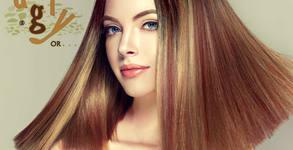 Измиване на коса, нанасяне на ампула, подстригване и оформяне - без или със боядисване