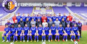 Вход за футболната среща Етър - Локомотив Пловдив на 24 Февруари