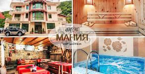 Семеен хотел Мания***