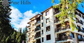 Апартхотел Pine Hills