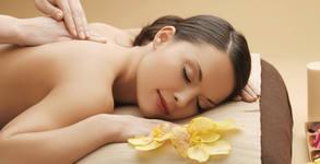 Класически масаж по избор - частичен или на цяло тяло