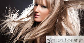 Красива коса! Масажно измиване, подстригване и оформяне на прическа със сешоар