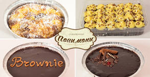 Вкусен сладкиш по избор