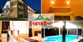 Хотел Paradise****