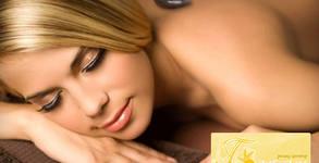 """200 минути """"SPA и Wellness""""! Hot stone терапия, сауна и кислородна терапия за лице"""