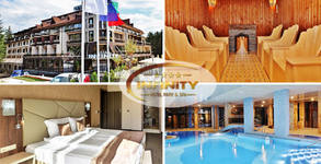 Хотел Infinity Park & SPA****