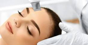 Почистване на лице с ултразвукова шпатула, плюс маска и бонус - масаж на лице