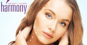 Красиво лице! Забавяща стареенето безилена мезотерапия с ензимен пилинг, серуми и масаж