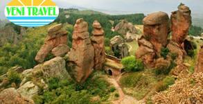 Лятна екскурзия до Белоградчик, Враца и пещерите Магура и Леденика! Нощувка, плюс транспорт