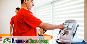 Програма за здраве, тонус и редуциране на теглото! Преглед, хранителен режим и 8 индивидуални тренировки