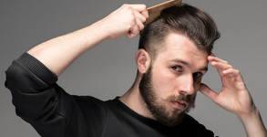 Мъжко подстригване, плюс измиване и стайлинг