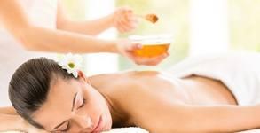 Меден или класически масаж на гръб, ръце и врат, или шоколадова масажна терапия с пилинг
