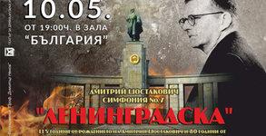ТМЦ - Разград
