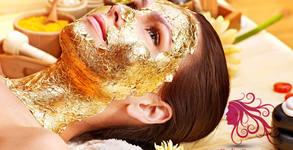 Подарък за Нея! Златна терапия и лифтинг масаж на лице и шия, плюс почистване с ултразвукова шпатула
