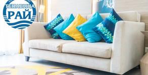 Пране и изсушаване на мека мебел, матрак или седалки на автомобил на стойност 60лв