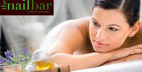 Класически масаж с етерични масла - частичен или на цяло тяло
