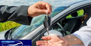 Опреснителен шофьорски курс за категория B с 6 учебни часа кормуване