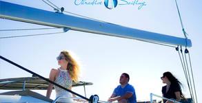 Дневна морска разходка с катамаран Paradise Sailing, плюс напитка по избор