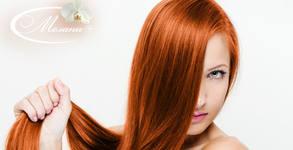 Ламиниране на коса с кератинова преса Joico, плюс изправяне