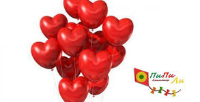 """Подарък """"Изненада"""" на адрес на клиента с професионален аниматор и поднасяне на балони"""