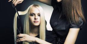Масажно измиване на коса, маска и оформяне на ежедневна прическа по избор - 1, 2 или 3 процедури