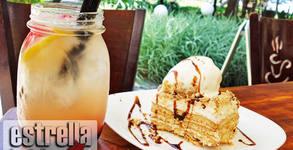 Домашна торта с маскарпоне и топка сладолед, плюс освежаваща лимонада с вкус по избор