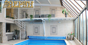 Хотел Перун**