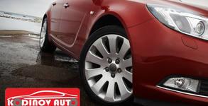 Смяна на 4 броя гуми на лек автомобил
