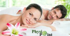 90 минути релакс! Древноазиатски лечебен масаж на цяло тяло - за един или за двама