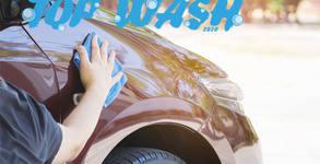 Автомивка Top Wash 2020