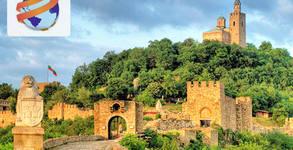 Еднодневна екскурзия до Арбанаси и Велико Търново през Септември