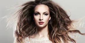 Измиване на коса и прическа - без или със подстригване или боядисване, или мъжко подстригване