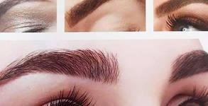 """Микропигментация на вежди по метода """"косъм по косъм"""", омбре ефект или комбинация"""