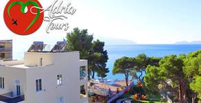 Посети Адриатическата перла на Албания! 2 нощувки със закуски във Вльора - на 50 метра от морето