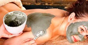 Здраве и релакс за двама! Финландска сауна, плюс 2 компреса с поморийска луга и билкови екстракти - без или със шиацу масаж