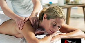 Зонорапия на стъпала, или масаж на гръб или цяло тяло
