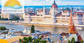 Екскурзия до Прага, Виена и Будапеща! 3 нощувки със закуски, плюс транспорт и бонус посещение на аутлет градчето Парндорф