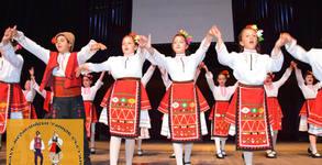 9 посещения на народни танци