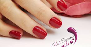 Rali Ivanova nails
