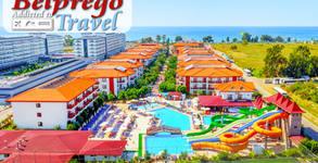 Почивка в Анталия през 2020г! 7 нощувки на база All Inclusive в Хотел Eftalia Village****