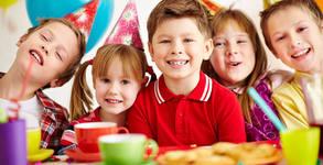 """2 часа рожден ден """"Детска дискотека"""" за до 24 деца на 7 - 17г"""