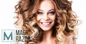 Студио за красота Magic Razor