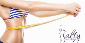 8 процедури за красиво и тонизирано тяло! Програма с лимфодренажен масаж на цяло тяло, целутрон и солна терапия
