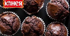 12 броя шоколадови мъфини или спаначен къпкейк