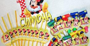 За рождения ден на мъничето! Парти комплект с банер, топер, сламки и свирки с персонална декорация