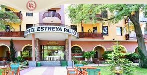 Estreya Palace & Residence****
