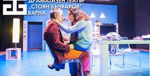 """Симеон Лютаков в постановката """"Едноокият цар"""" на 29 Януари"""